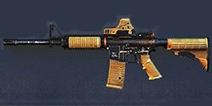 小米枪战M4A1-S怎么样? 步枪M4A1-S属性详解