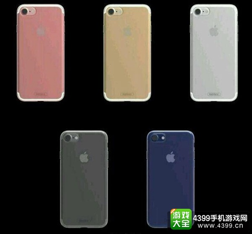 iphone7 五种配色
