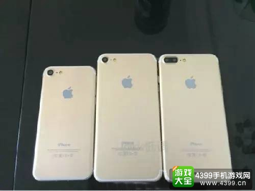 iPhone7 三兄弟