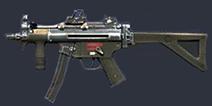 小米枪战MP5-K
