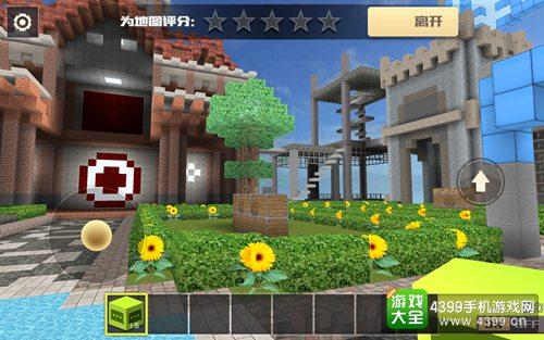 全民枪战2(枪友嘉年华)创造模式地图