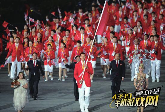 中国奥运会代表团