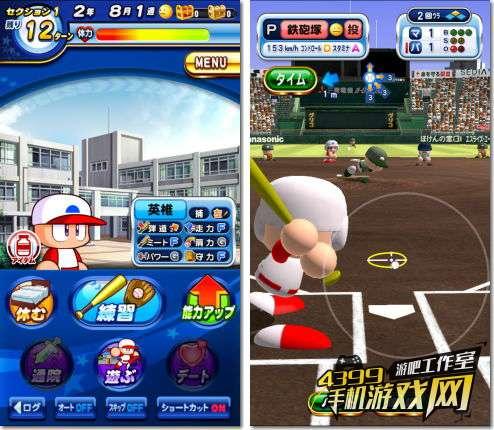实况棒球截图1