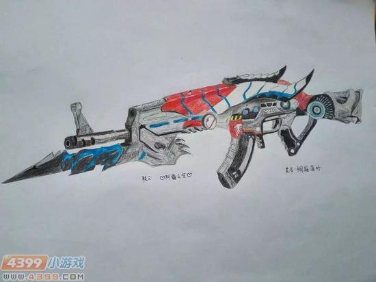 帅气武器画画图片