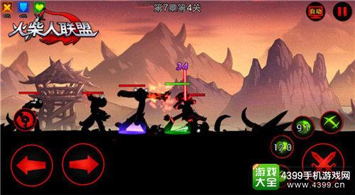 《火柴人联盟》安卓版中的换肤后的剑圣