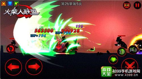 《火柴人联盟》安卓版中的换肤后剑圣战斗