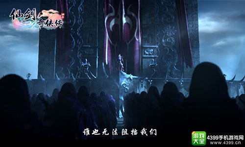 《仙剑奇侠传3d回合》cg呈现了3个经典人物为主的故事,从李逍遥闯塔
