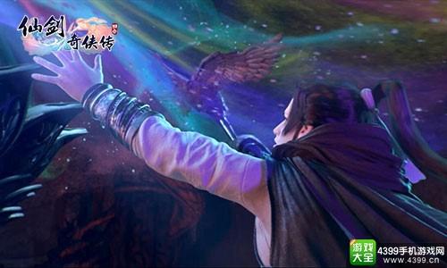 仙剑奇侠传3D回合