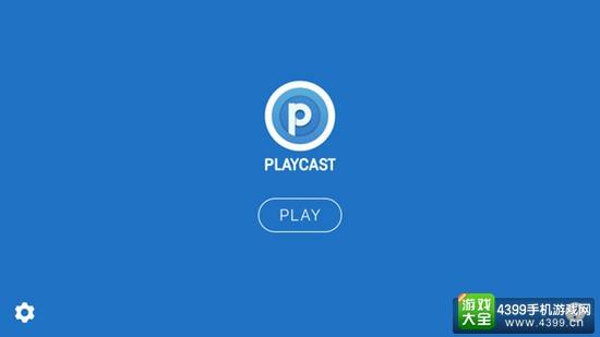 《PlayCast》上架 能让你用手机玩PS4游戏