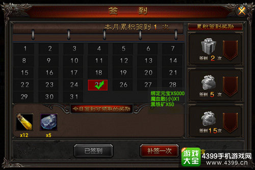 无锁定PK手游《热血至尊》玩法资料大公开