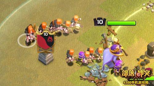 部落冲突玩家提修改意见