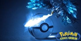 精灵宝可梦GO神兽急冻鸟被官方回收? 神兽究竟在哪里?