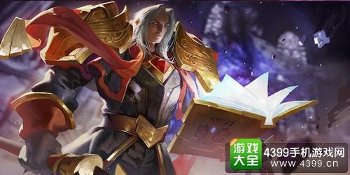 全民超神圣殿骑士