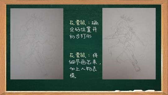 造梦西游4绘画大讲堂第二期-4399妖王