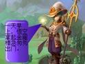 英雄之境四格-鲁修讲故事