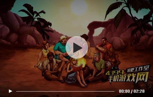 『游戏试玩』死在百慕大:荒岛生存,我需要贝爷技能包