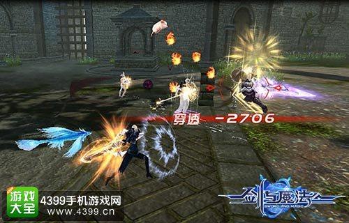 新剑与魔法竞技PK