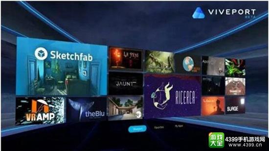HTC官方VR商店正式上线 不仅仅只有游戏