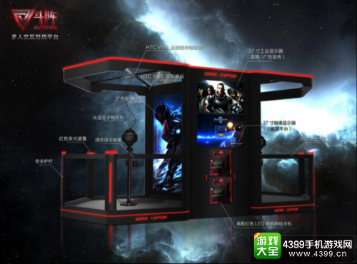 Matrix斗阵登陆线下HTCVIVE平台