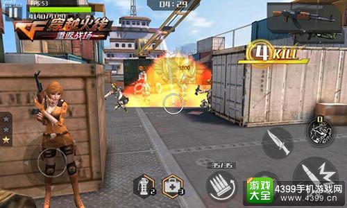 《穿越火线:重返战场》游戏截图
