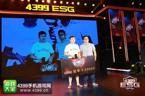火线精英手机版ESG比赛