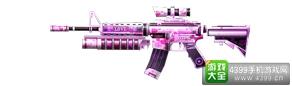 火线精英手机版M4榴弹-初恋