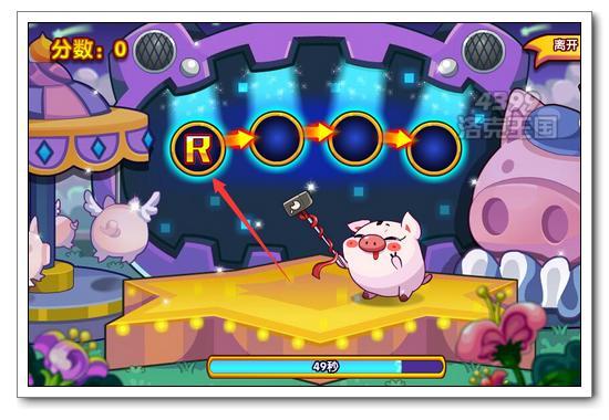 洛克王国体操猪