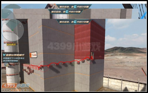 生死狙击极限跳跃第一部分侧面