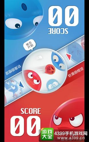红蓝大作战2软蛋曲棍球怎么玩