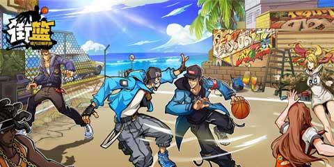 《街篮》:体育+电竞 市场细分下的新布局?