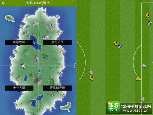 足球经理汉化版