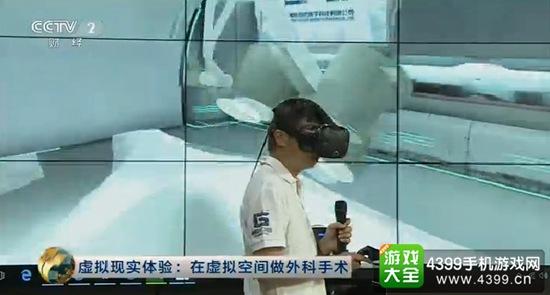 VR手术训练