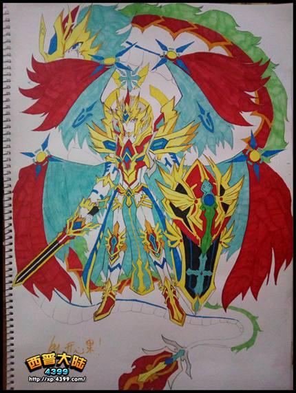 西普大陆手绘 星赤・龙极圣士