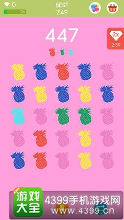 《方块:颜色搭配游戏》
