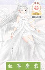 奇迹暖暖瀚空之羽