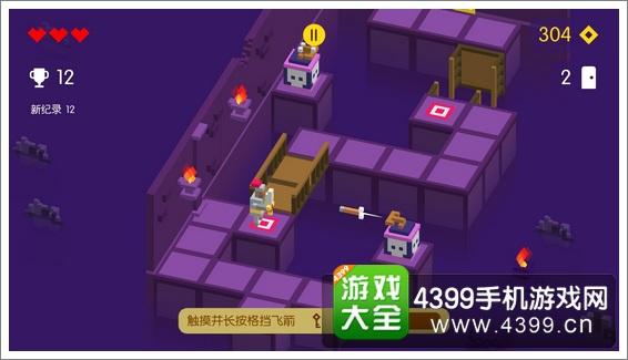 亚洲必赢网址 8