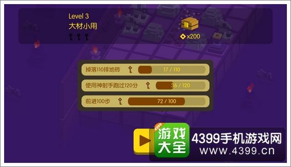 亚洲必赢网址 16