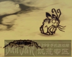 饥荒手机版兔子窝图鉴 兔子窝建筑详解