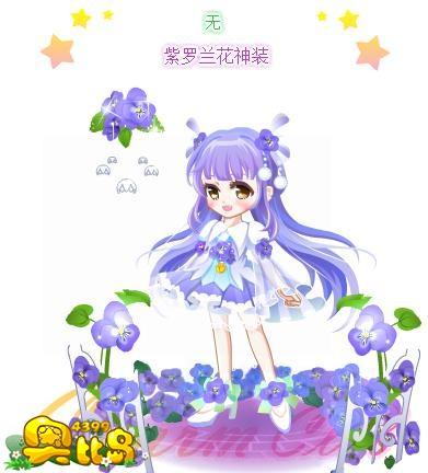 �W比�u紫�_�m花神�b�D�b