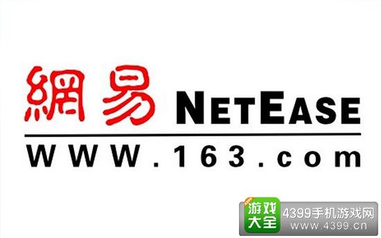 网易logo矢量图安卓