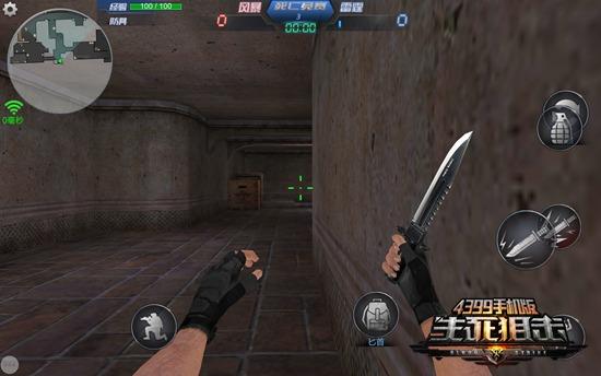 生死狙击手机版沙漠2攻略