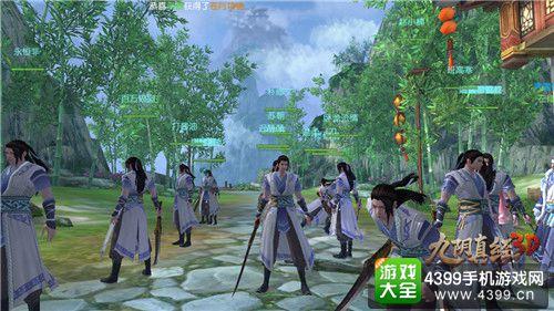《九阴真经3D》iOS首发当日 游戏内人潮涌动