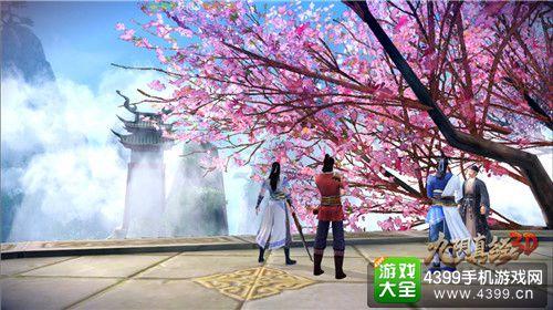 《九阴真经3D》电影级画面让很多玩家流连忘返