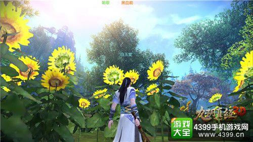 《九阴真经3D》精致的游戏画面