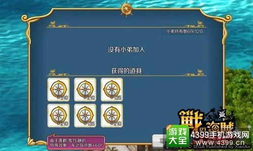 战之海贼刷点阵容