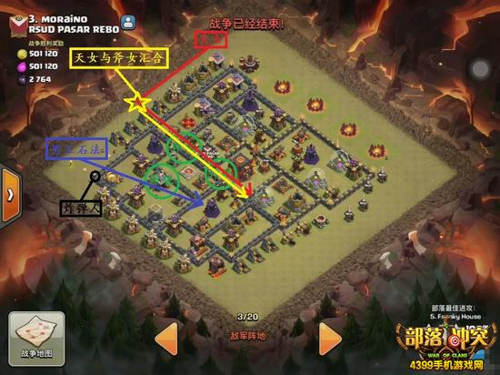 部落冲突弹跳斧女流破10本阵型打法攻略