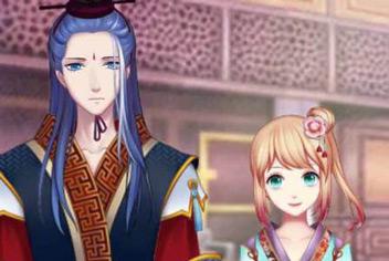 爱养成4怎么见皇帝 见皇帝的方法
