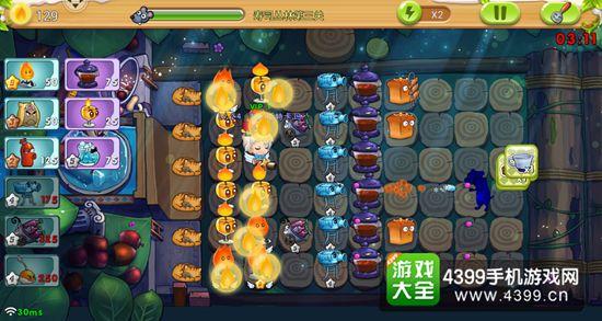美食大战老鼠竞技版寿司丛林
