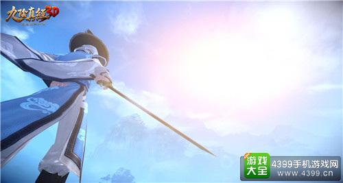 《九阴真经3D》里的江湖一角