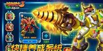 降低关卡难度《斗龙战士3龙印之战》新版更新上线